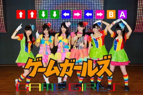 日本初のガチゲーマーアイドル誕生 ストⅡをクリアした事が自慢
