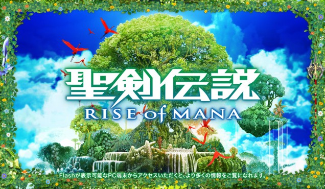 iOS/Android向け完全新作ARPG「聖剣伝説 RISE of MANA」配信決定
