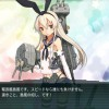 kancore_shimakaze