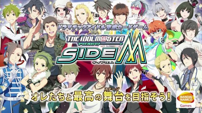 Mobage「アイドルマスター SideM」近日サービス開始 元弁護士・元パイロットなどの男性アイドルをプロデュース