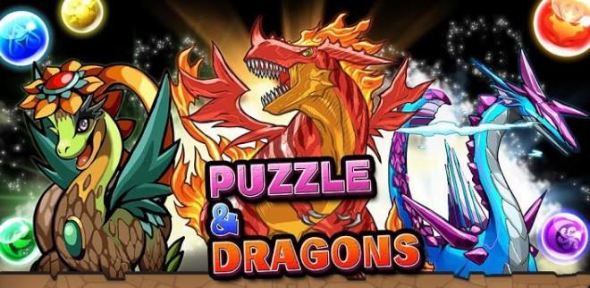 「パズル&ドラゴンズ」、春のアップデートで「パズル&ドラゴンズW」に改名 パズルに特化した「たまドラモード」を追加