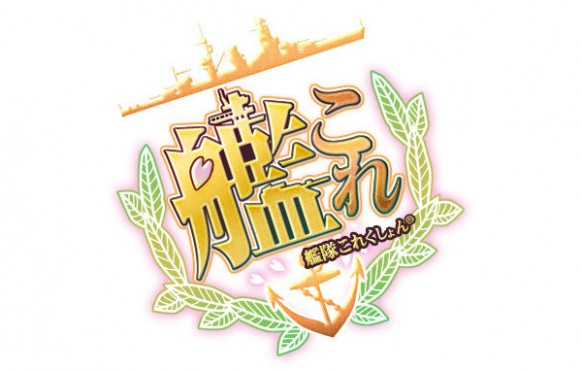 アニメ版艦これのPV公開wwwwwwwwwwwwwwwwwwwwwwwwww