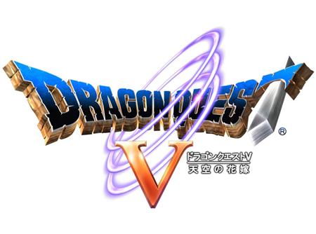 中川翔子 「ドラクエ5は9歳の時にやりました!プリズニャンが懐かしい!!」