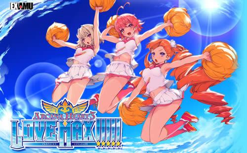 23名もの美少女たちが、更なる火花を散らす戦いへ ─ 『アルカナハート3 LOVE MAX!!!!!』公式サイトオープン