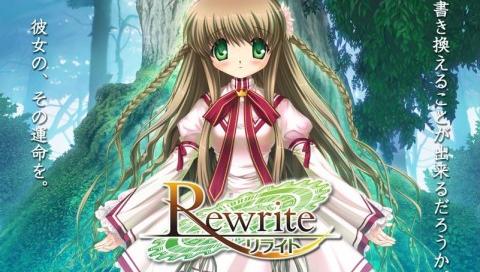PSP「Rewrite」の発売日が4月17日に決定 主人公以外フルボイス化、新聞部の井上さんのCGを追加