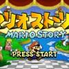 mario_story