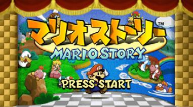 マリオストーリーとかいう神RPG