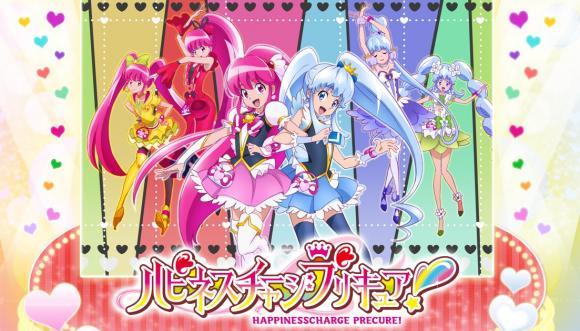 3DS「ハピネスチャージプリキュア! かわルン☆コレクション」今夏発売予定