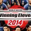 winning_eleven_2014