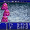 ff4_pink
