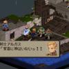 game_serifu
