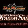 entry-of-dragon-saga-thumb
