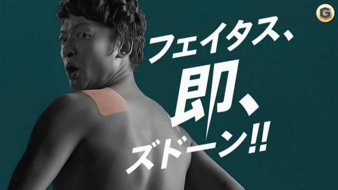 香取慎吾さんの格ゲー、発売決定