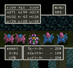 RPGでエンカウントしたら警戒する雑魚