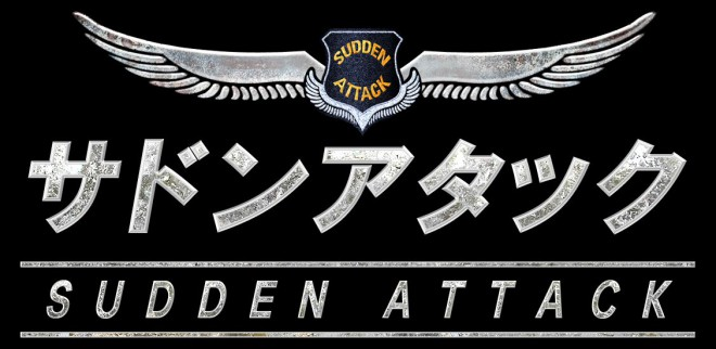 NEXONの『サドンアタック』でチートツールを使用していた3名を神奈川県警が書類送検