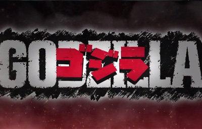 """""""バンナム×東宝"""" PS3「ゴジラ-GODZILLA-」2014年冬発売 ゴジラを操作して都市や兵器を破壊しまくる"""