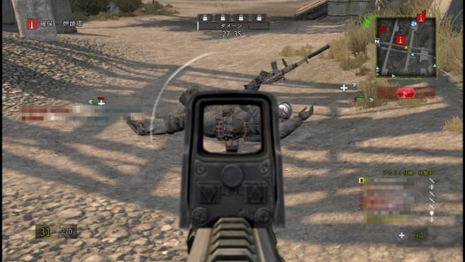 FPSで死体撃ちするやつwwwwwwww