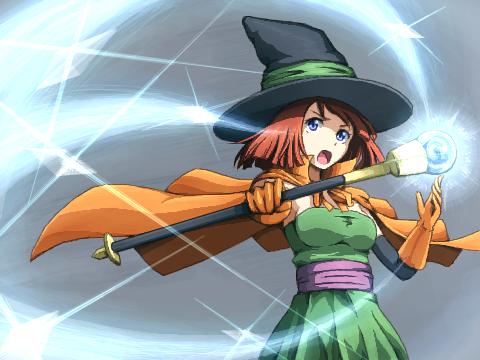 ドラクエ史上、最高にネーミングセンスある魔法・特技決定戦!