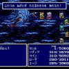 ff4_last_battle