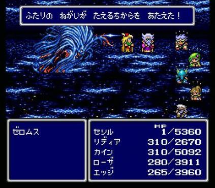終盤の見せ場でメインテーマが流れるアニメやゲームはその時点で名作だよな