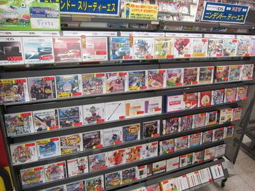 ゲームソフト1本8000円←これ