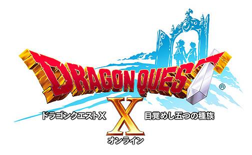 3DS版『ドラゴンクエスト10』発売決定!