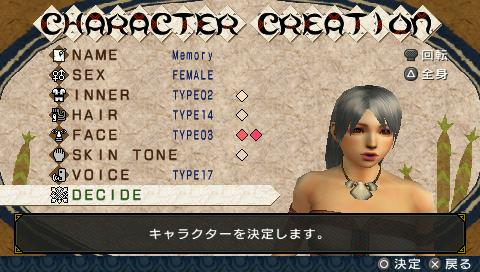 俺「このゲームの女キャラ可愛い、主人公女キャラにしよう!」