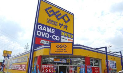 ゲオでゲームソフト20本まとめ売りしたら買取価格が1万円増えると聞いて売りに行った結果wwwwwwwwwwww