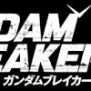 gundam_breaker_2