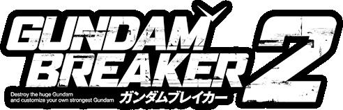 PS3/Vita『ガンダムブレイカー2』発売決定!ティザーPVも公開