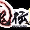 toukiden_kiwami