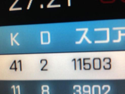 FPSゲームで1キル100円