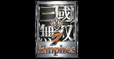 真・三國無双7 Empiresが酷いらしい