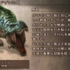 ff12_monster
