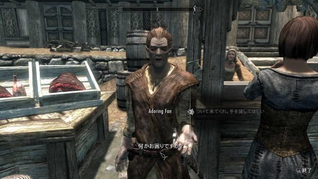 NPCに対してガチの殺意を覚えたゲーム