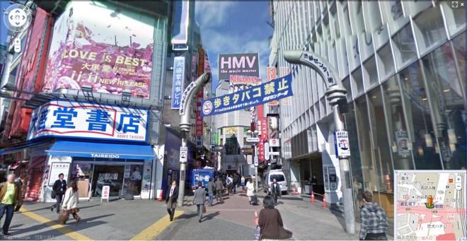 日本の街を自由にあるける箱庭ゲームwwwwwww