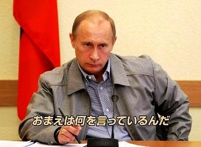 【社会】ポケモンGOに米の陰謀論…ロシアで禁止要求も