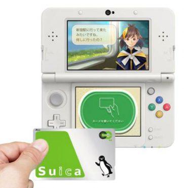 【企業】乗車履歴使うゲーム開発 カプコン、「3DS」向け